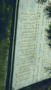 epitaph-171x300